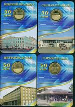 Lot 3 - four collectors' Saint-Petersburg subway metro tokens (Russia) - $65.00