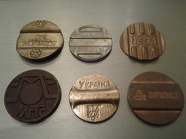 A small collection of Russian and Ukranian phone tokens - $25.00