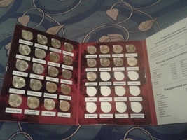 Collectable Russian anniversary 10 ruble coins 2010-2014 + album - $40.00