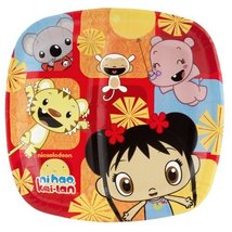 Ni Hao, Kai-Lan Pocket Dinner Plates - $7.87
