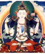 Chenrezig Reiki,  Chenrezig Mantra and Chenrezi... - $5.00