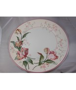 "Beautiful 10.75"" Waverly Flower China Garden Room Garden Lane Colombia - $7.42"
