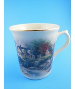 Lenox China Cup Mug The Light in the Mist Nicky Boehme Psalm 27:1 Beauti... - $11.08