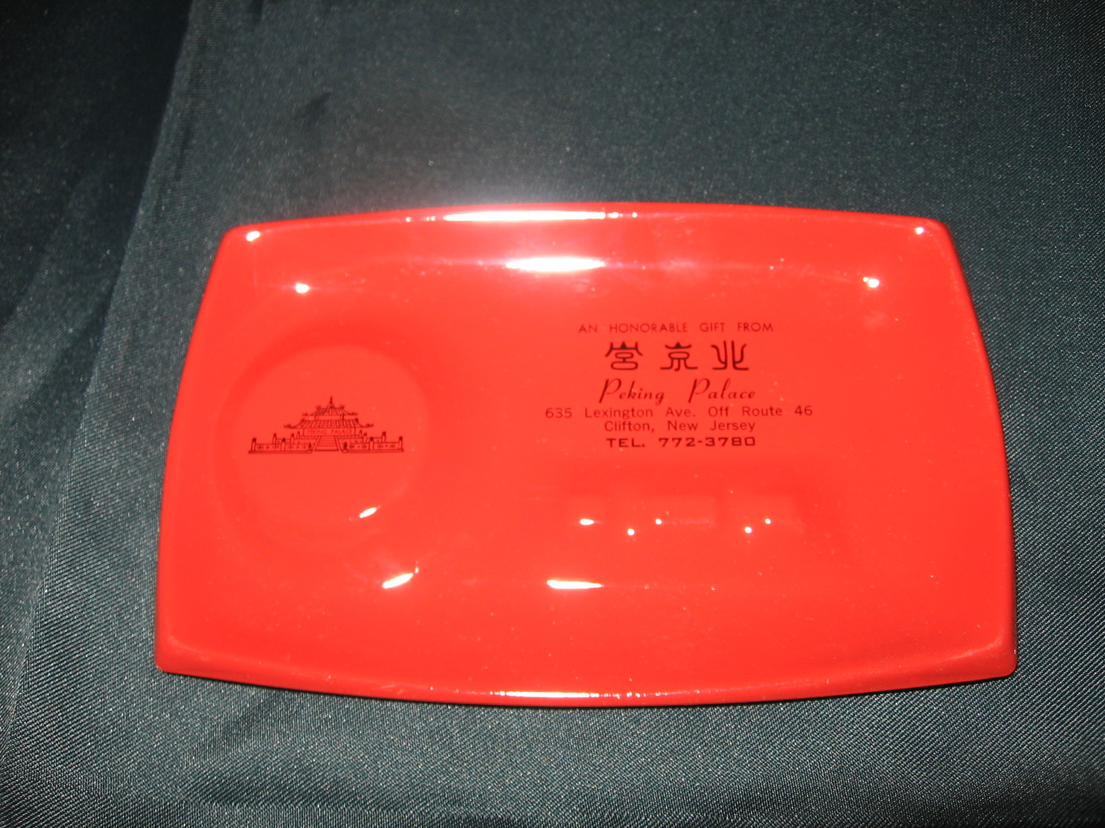 New Peking Palace Ashtray Clifton, New Jersey