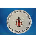 Duke of York English Bone China Beefeaters China Bowl Barbecco Ltd England - $6.92