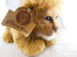 "Awesome Vintage Hosung Lion Hand Puppet with Sound 13""+ 6"" Tail Jungle K... - $26.08"