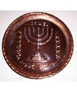 DAVID MIRO JUDAICA SILVER ART MENORAH PLATE ISRAEL - $162.74