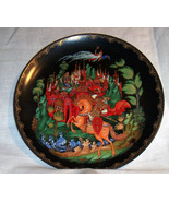 """"""" Russian & Ludmiller""""  collector plate, created in Russia - $5.00"""