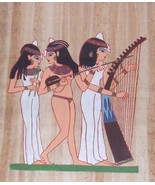 EGYPTIAN WOMEN PLAYING INSTRUMENTS PAPYRUS ART PRINT - $74.99