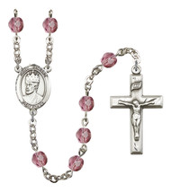 Women's St Edward The Confessor Rosary Beads Birthstone Febuary R6000AMS-8026 - $74.55