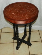Mahogany Carved Game Table / Lamp Table by St John's (T423) - $299.00