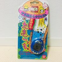 RARE & NEW Vintage 1997 TAMAGOTCHI BANDAI Blue Japan Import NIB - $39.80