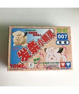 Clefairy Pokemon Snap Together Model Kit  003 Auldey 1998 Nintendo Never... - $9.99