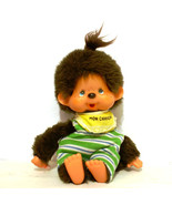 Geek Monchhichi girl doll with brown fur 1974s with baby pacifier and fr... - $79.99