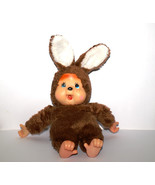 Geek Monchhichi like Rabbit doll with brown fur 1980s Vintage Unique - $29.00