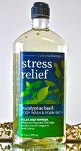 Eucalyptus basil shower gel thumb200