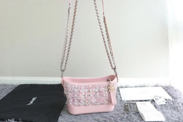 NEW AUTH Chanel 2019 PINK Tweed Leather Small Gabrielle Hobo Bag GHW RECEIPT