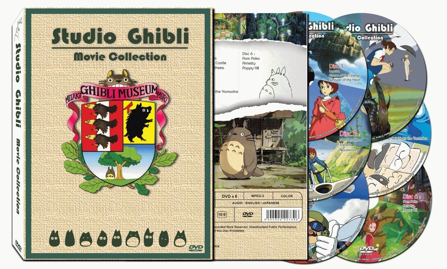 Primary image for 17 Complete STUDIO GHIBLI Movies [ English Dubbed ] Films Collection DVD Box Set