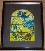MARC CHAGALL NAPHTALI JERUSALEM WINDOW ISRAEL ART PRINT - $191.99