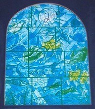 MARC CHAGALL REUBEN JERUSALEM WINDOWS ISRAEL ART PRINT - $191.99