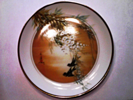 """Birds Of The Temple Gardens """"Honorable Swallows"""" Hamilton Plate By John ... - $17.99"""