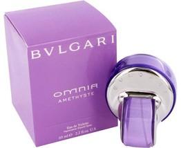 Bvlgari Omnia Amethyste Perfume 2.2 Oz Eau De Toilette Spray image 6