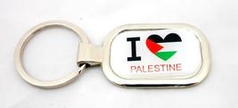 I Love Palestine Unisex Metal Flag Keychain Pal... - $5.99