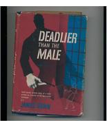 DEADLIER THAN THE MALE--James Gunn--1945--classic noir - $24.00