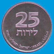 Israel 25 Lirot Hanukka Lamp from France Coin 1978 BU - $7.98