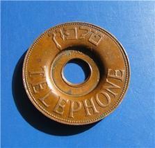 Israel Public Phone Token Asimon 1953 Copper coin Rare - $7.53