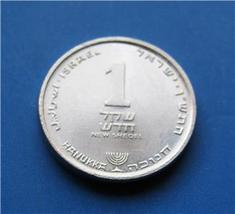 Israel Special Issue 1 New Sheqel Hanukkah Coin UNC - $3.00