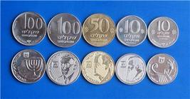 Israel Special Issue Complete Old Sheqel 5 Coin Set UNC - $5.00