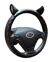 PANDA SUPERSTORE Cute PU Leather Non-Slip Car Steering Wheel Cover Generic Handl
