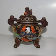 Moiage Incense Pot Moriyama Mori Machi - $11.40