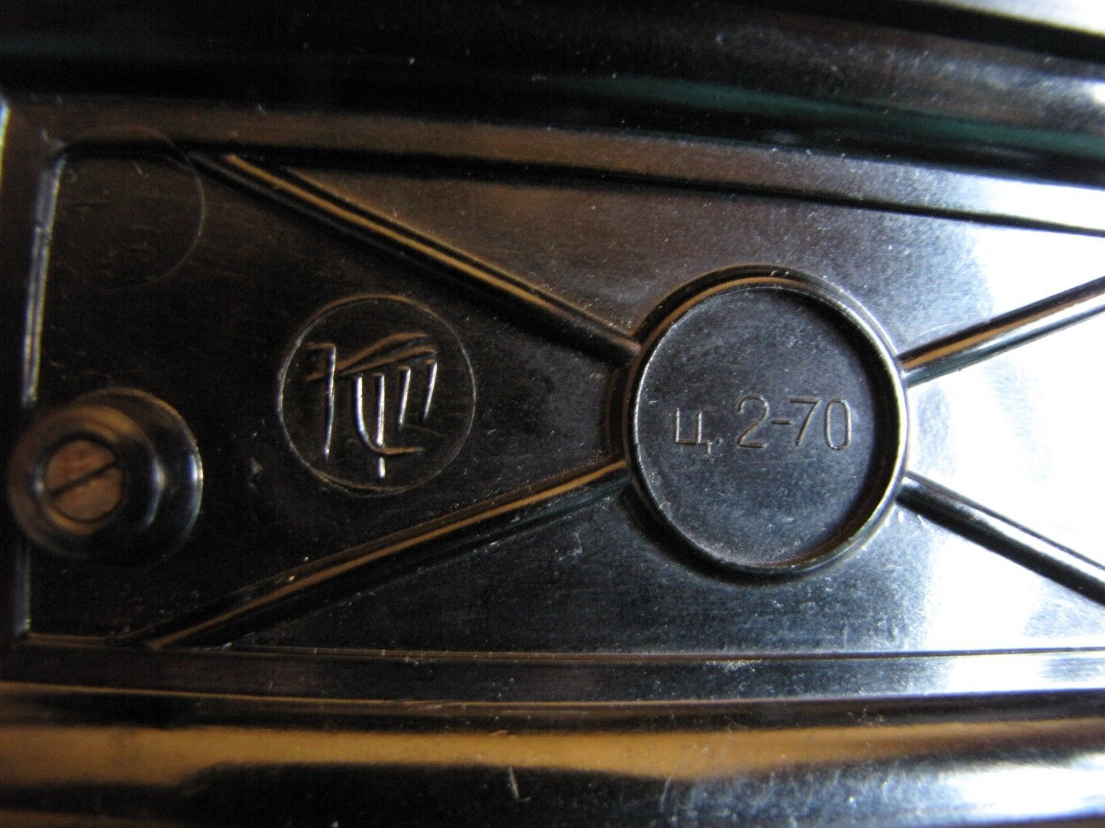 vintage ussr russia plexiglass plaque winter souvenir. Black Bedroom Furniture Sets. Home Design Ideas