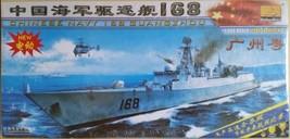1/350 Chinese Navy Type 052B Destroyer 168 Guangzhou Motorized Model Kit... - $32.67