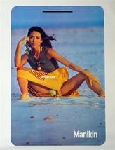 Vintage Sexy Pin-up Girl Poster! Hot Brunette! Manikin Photo Pinup Art P... - $5.93
