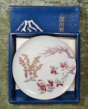 FUKAGAWA COLLECTOR PLATE BENEATH THE PLUM BRANCH 1977 MINT IN BOX COA LI... - $34.29