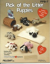 """RARE~Hard To Find~Pick of the Litter Newborn 9"""" Pound Puppies Crochet Pa... - $54.99"""