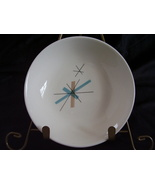 Eames Salem China North Star Berry Bowl MidCentury  - $18.00