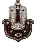 Red little HAMSA charm from Israel for evil eye protection and luck kabb... - £7.44 GBP