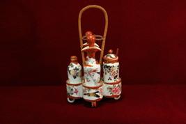 Japanese Porcelain Condiment Set - $119.28
