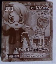 Hetalia World Series USA figure One Coin Axis Powers anime Kotobukiya NEW - $113.26