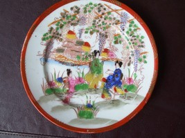 ANTIQUE Plate FINE PORCELAIN JAPAN 20 century h... - $5.00