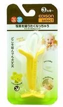 *Edison (EDISON) teething Kamikami Baby bananas (target from 3 months) - $16.90