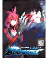 Blassreiter Complete Series DVD - $19.99