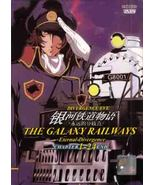 The Galaxy Railways Complete Series DVD - $19.99