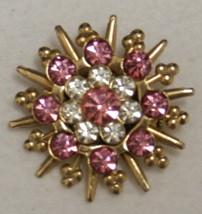 Costume Fashion Pink Diamond Rhinestone Starburst Flower Pin Brooch Vintage - $47.97
