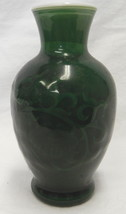 Vintage 1981 Spring Bouquet Fragrance Dark Green Glass Flower Vase - $24.22