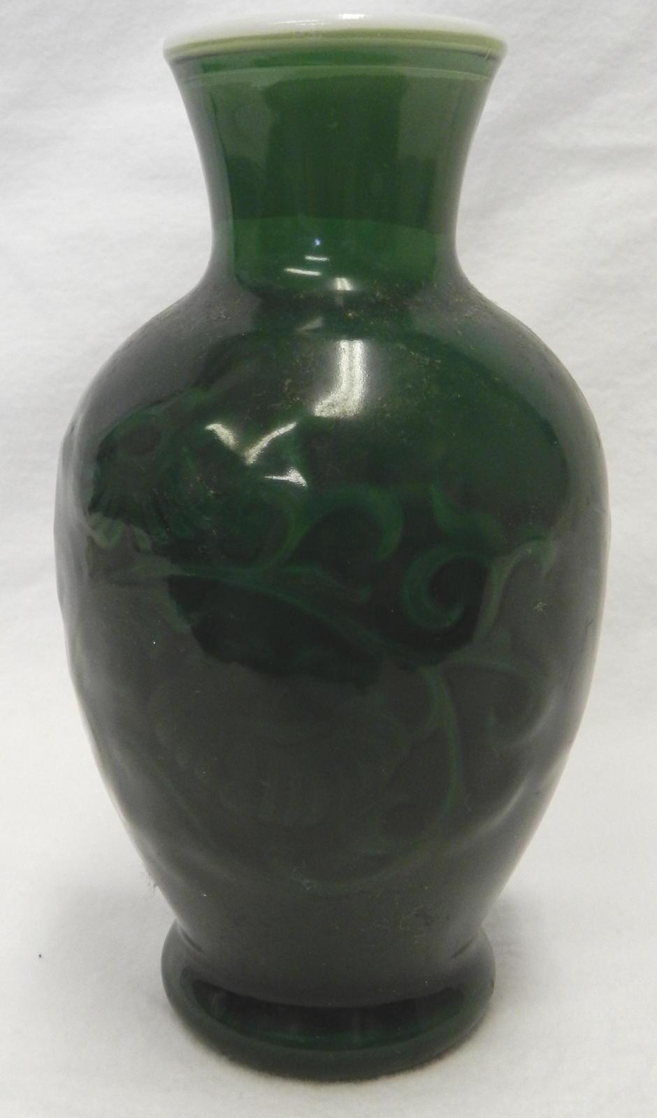 Vintage 1981 Spring Bouquet Fragrance Dark Green Glass Flower Vase
